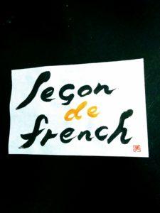 フランス語講座