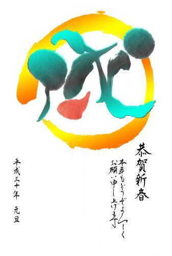 戌年 年賀状 作品 nyc-05