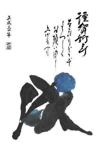 戌年 年賀状 作品 nyc-11